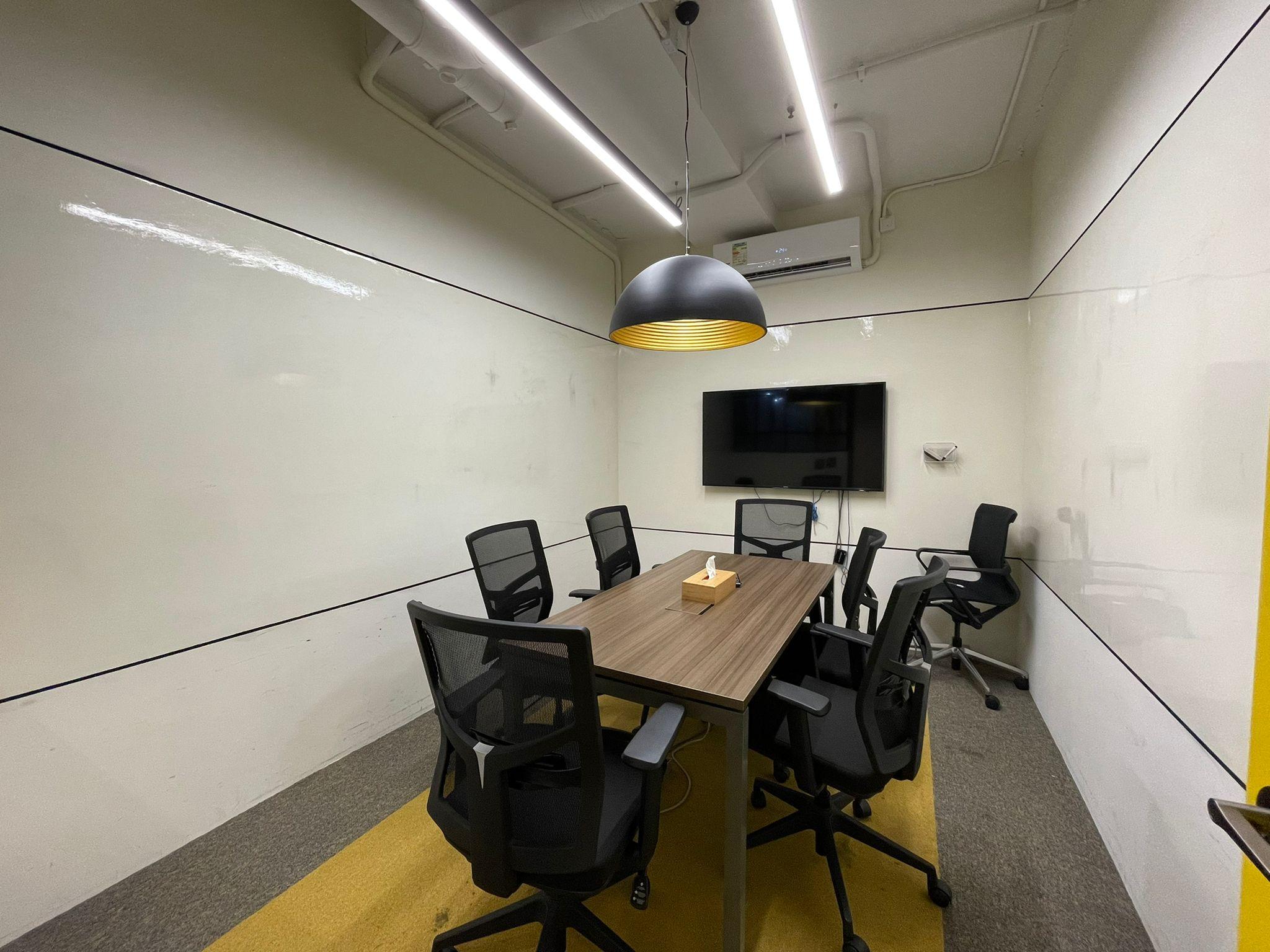 meeting-room-name