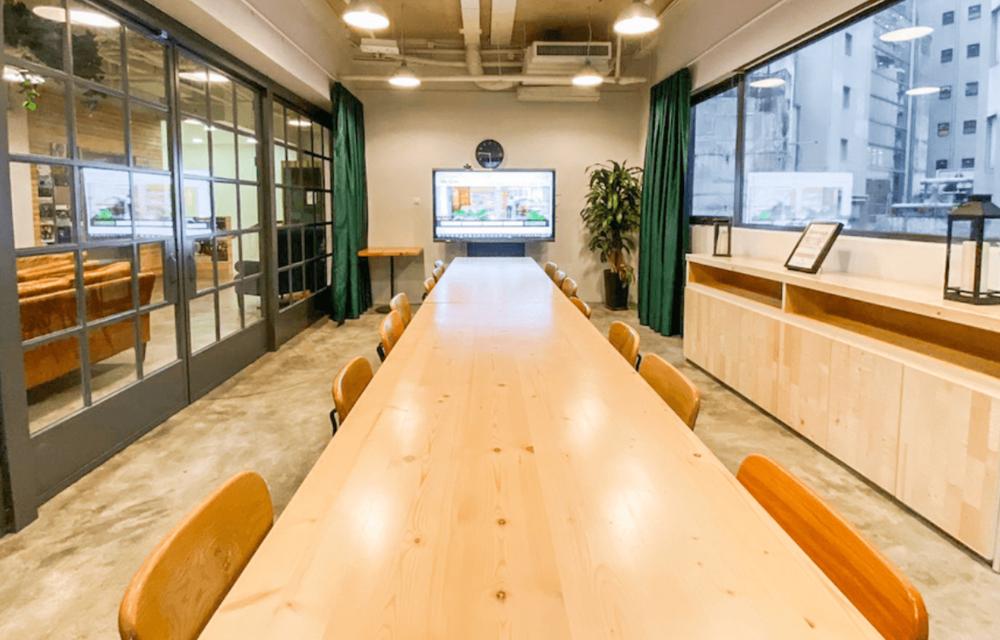 16 Pax Meeting Room